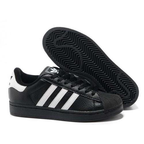 Adidas sko Superstar 2 REA