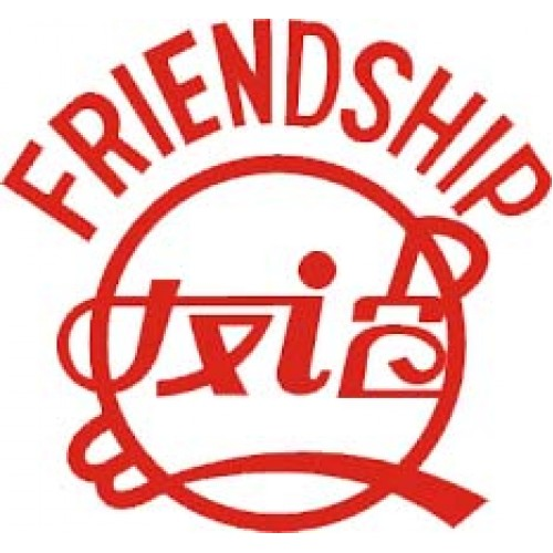 Friendship-729
